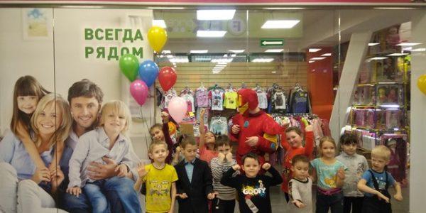 Открылся новый отдел детской одежды «Остров детства»