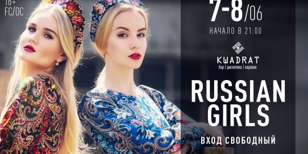 KWADRAT PRESENTS: 07.06/08.06.2019 «Russian Girls»